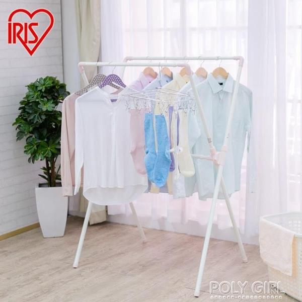 愛麗思IRIS晾衣架 陽台X型室內可摺疊大衣架雙杠伸縮落地式曬衣架 ATF polygirl