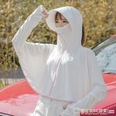 防曬衣 女2020新款夏季騎車防紫外線透氣開車防曬衫薄款冰絲防曬服 圖拉斯3C百貨