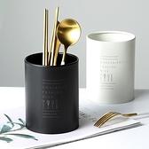 北歐風瀝水筷子筒 不銹鋼筷子盒家用 筷子籠勺子收納盒置物架筷筒科炫