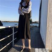 背心裙夏季AXYR 秋季韓國百搭外穿中長款開衩寬鬆顯瘦V領吊帶背心連身裙女潮 全館免運