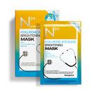 【Neogence 霓淨思】N3+玻尿酸透白保濕面膜8片/盒 效期2021.12 【淨妍美肌】