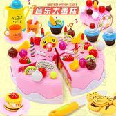 兒童玩具娃娃家兒童廚房套裝切披薩切水果蛋糕扮過家家酒玩具  古梵希DF