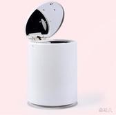 內衣消毒機 內衣褲消毒機家用小型紫外線臭氧殺菌除霉菌高溫烘干器220v