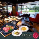 2張組↘【台北】艾朋牛排餐酒館午間套餐(4443-2)