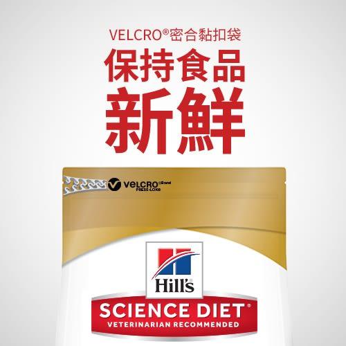 【買1送1】Hill's希爾思 原廠正貨 成犬 1-6歲 優質健康 (雞肉+大麥) 9.75KG(效期2019/6/30)