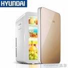 車用小冰箱韓國車載冰箱雙核節能小冰箱 戶外車用家用冷藏飲料水果雙核門式 晶彩 99免運