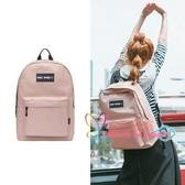 書包 雙肩包女中學生韓版高中簡約大學生背包初中生書包男大容量 3色