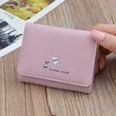 短款皮夾 女士錢包卡包女短款學生韓版可愛簡約小錢夾多功能折疊零錢包【快速出貨八折特惠】