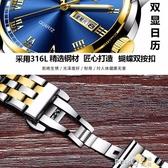 瑞士男士手錶2020新款蟲洞概念全自動機械表男表商務鏤空防水夜光  (pink Q時尚女裝)