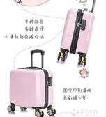 兒童拉桿箱女孩公主可愛旅行箱萬向輪16寸卡通寶寶行李箱定制Logo 東京衣秀 YYP