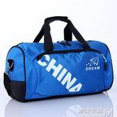 摺疊大容量手提旅行包運動包小健身包男女登機行李包袋單肩旅游包  遇見生活