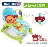 嬰兒搖椅嬰兒搖椅躺椅安撫椅新生兒搖籃床電動搖搖椅兒童寶寶哄睡 萬寶屋