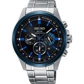 SEIKO 精工 Criteria 太陽能計時碼錶-42.8mm V175-0ER0A(SSC683P1)