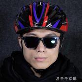 成人輪滑頭盔旱冰溜冰鞋騎行滑板外賣自行車運動可調節安全帽 千千女鞋