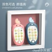 仿真手機 兒童音樂手機玩具女寶寶電話男孩嬰兒小孩仿真可咬益智早教0-1歲 小天使