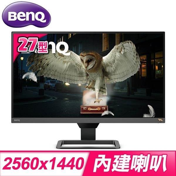 【南紡購物中心】BenQ EW2780Q 27型 2K類瞳孔影音護眼螢幕