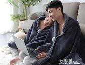 加厚辦公室午睡小毯子午休毯成人披肩斗篷懶人毯披毯單人蓋腿毛毯 檸檬衣舍