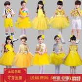 六一兒童演出服女童亮片公主裙蓬蓬紗裙幼兒園合唱舞蹈黃色表演服 怦然新品