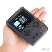 迷你FC懷舊兒童游戲機俄羅斯方塊掌上PSP游戲機掌機復古經典zzy7324『易購3c館』