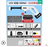 洗車神器無線洗車機220v充電鋰電便攜式增壓高壓水泵家用車用水槍 NMS創意新品