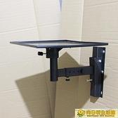 投影儀支架 投影機壁架掛架投影儀吊架音箱牆面托架通用型大托盤床頭支架鋼板 向日葵