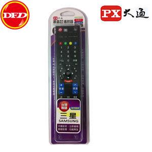 PX大通 MR7000 SAMSUNG 三星 機型電視遙控器  刷卡OK/含稅