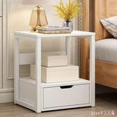 床頭櫃北歐簡約現代床頭櫃宿舍小櫃子臥室多功能床邊簡易收納儲物櫃 LH6910  【Rose中大尺碼】