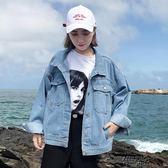 牛仔外套女裝春秋季韓版學生寬鬆夾克bf原宿百搭褂子外衣 街頭布衣