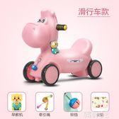 搖搖馬 搖搖馬木馬兒童搖馬嬰兒1-6周歲禮物寶寶多功能兩用大玩具車塑料 mks韓菲兒