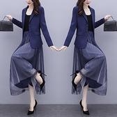 胖mm洋氣減齡套裝2021秋裝新款大碼西裝外套 網紗吊帶裙兩件套潮 依凡卡時尚