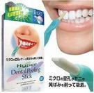 牙齒美白 COGIT美白潔牙橡皮擦