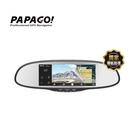 【旭益汽車百貨】PAPAGO GOSAFE A723 7吋防眩導航後視鏡行車紀錄器 加贈16G記憶卡