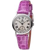 玫瑰錶Rosemont玫瑰米蘭系列時尚錶 TN008-03-AVL