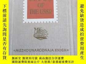 二手書博民逛書店POSTAGE罕見STAMPS OF THE ∪SSR(蘇聯郵票目錄,精裝)Y3552