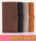 【萌萌噠】SONY Xperia XZ / XZS  瘋馬紋保護套 皮紋側翻皮套 商務素面 支架 插卡 錢夾 磁扣 手機套