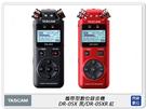 限時優惠~TASCAM 達斯冠 DR-05X 攜帶型數位錄音機 電容式 立體聲 DR-05XR 紅 (DR05X,公司貨)