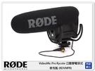 【免運費】接單進貨~ RODE 羅德 V...
