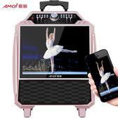 夏新廣場舞音響帶顯示屏行動k歌視頻播放器便攜手提拉桿戶外音箱   麻吉鋪