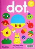 dot. 第14期:The Friends Issue