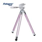 相機三腳架 富圖寶FY-583相機支架三角架便攜支架微單三腳架便攜手機自拍腳架T 4色