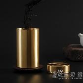 日式家用黃銅茶罐便攜小茶葉罐小號密封罐金屬隨身儲存罐精品高檔 小時光生活館