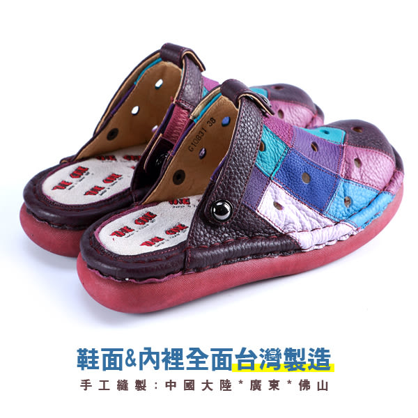 (零34.35)newMODO/洞洞超透氣/兩用款-THE ONE 氣墊鞋(全牛皮)-G10831 紫