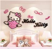 hellokitty貓3D立體牆貼畫宿舍臥室兒童房貼紙床頭女孩房間裝飾品