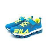 FILA 魔鬼氈 透氣網面 氣墊運動鞋《7+1童鞋》4208 藍色