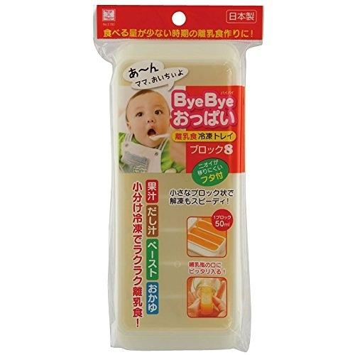 日本 小久保工業所 ByeBye 幼兒 離乳 食品冷凍盒 -長條型【1805】