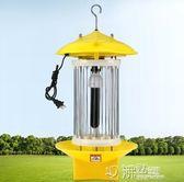 頻振式殺蟲燈農用滅蟲燈果園戶外防水茶園自動光控雨控黑光誘蟲燈igo 沸點奇跡
