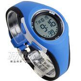 DOTCOM 動特酷 跳色時尚電子錶 兒童手錶 女錶 中性錶 防水手錶 學生錶 D3026深藍