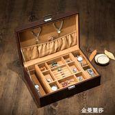 雙層皮革PU珠寶首飾盒皮質手錶珠寶項鍊手鐲首飾收納盒收藏盒子 金曼麗莎