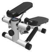 踏步機 家用靜音減肥機原地登山腳踏機多功能健身器材迷你瘦腿機gogo購