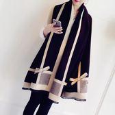 韓國秋冬季仿羊絨圍巾女蝴蝶結超大雙面仿羊毛披肩保暖圍脖    易家樂